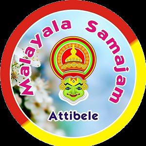 Attibale Malayala Samajam