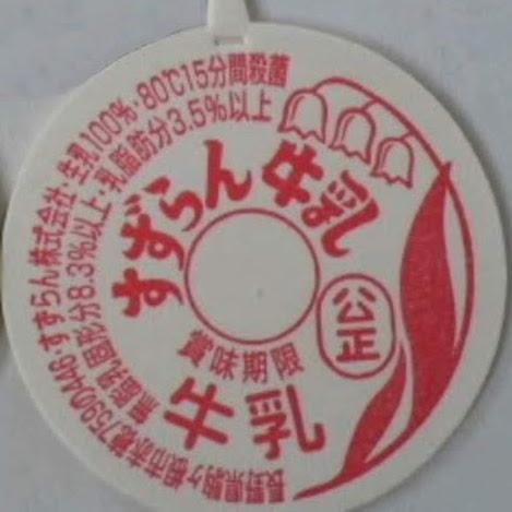 arau3's icon