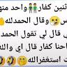 8bjbi فهد avatar