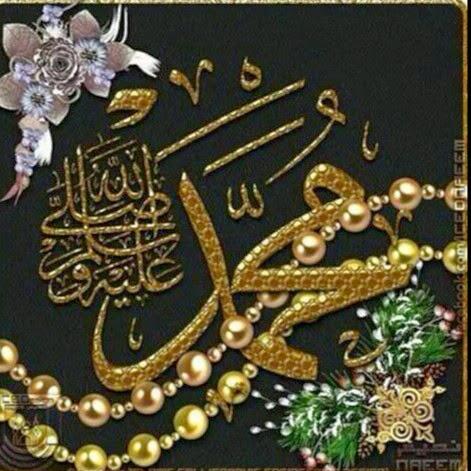 Islam Berdaweel picture