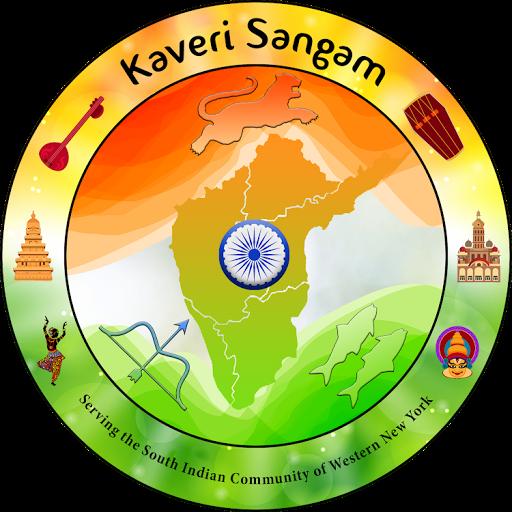 Kaveri Sangam