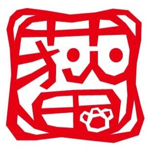 荻田昌義/タンバリン's icon