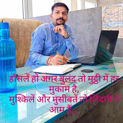 Kulwant Singh Parihar