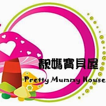 user 靓妈宝贝屋Pretty Mummy House apkdeer profile image
