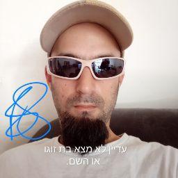 user בנימין שמואל סילווער apkdeer profile image