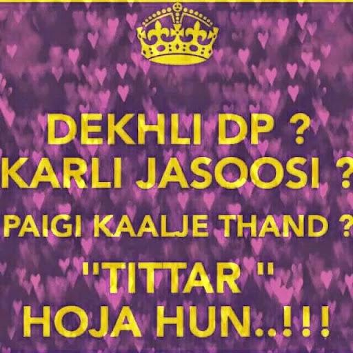 user deep saini apkdeer profile image