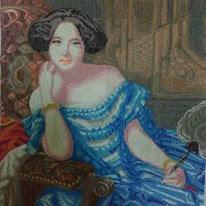Ирина Резник