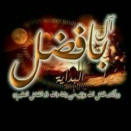user Fowzia Abubaker apkdeer profile image