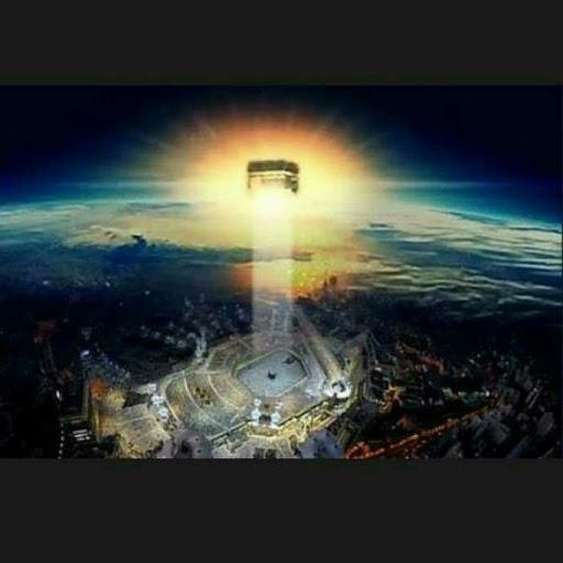 BUMIDATAR ISLAM