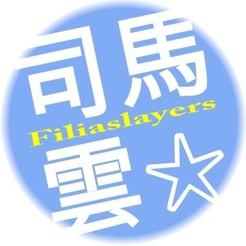 filiaslayers