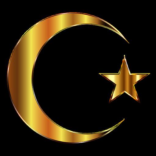 Все про ислам picture