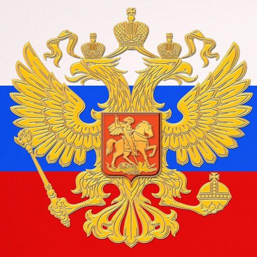 Юрий Русский