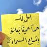 Foto de perfil de Mahmoud hegazy
