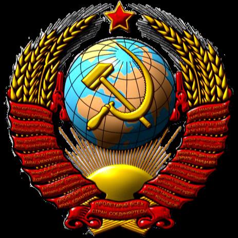 Вольфрам Тужебетович