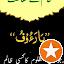 Iqra Chaudhry