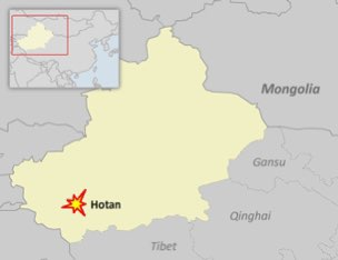 HOTAN TV