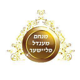 ahavatisrael
