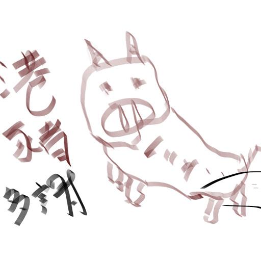 Drawing Artist 畫畫大師