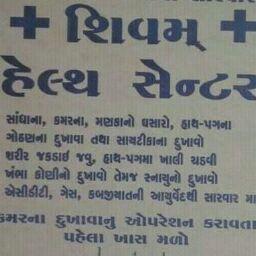 Shivam Health GUJARAT