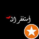 Ahmad Alfrhan