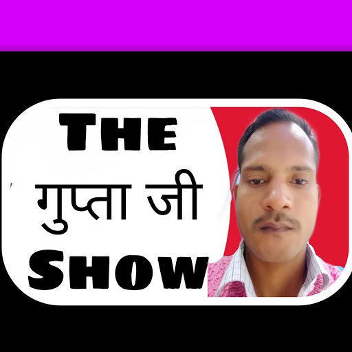 the gupta ji show