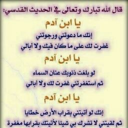 محمد بلال picture