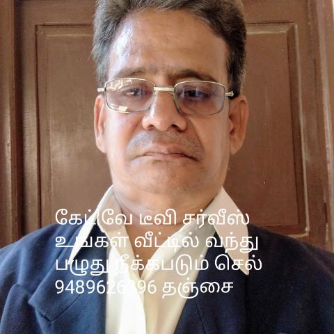 Nandagopal Nandagopal