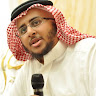عبدالإله بن محمد المرزوقي