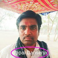 Profile picture of Gopal-Dansena