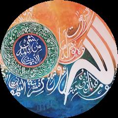 Araib Saad