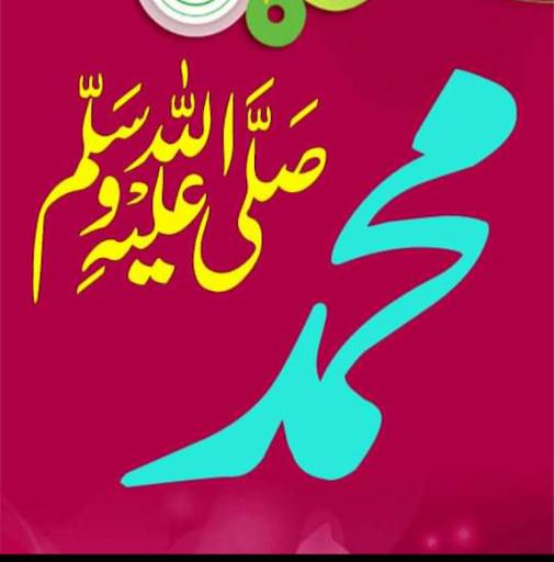 islamic world channal