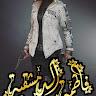 بنت سوريا fatma
