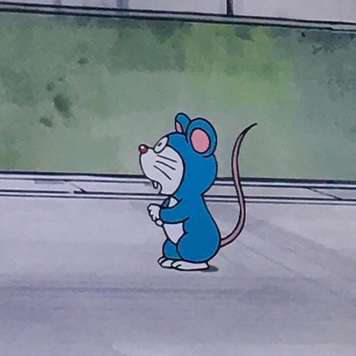 Trịnh Trần Phương Tuấn