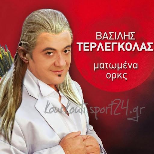 Konstantinos Perakis