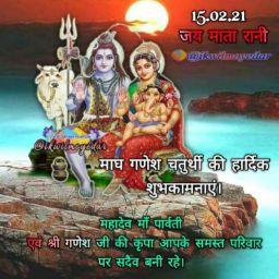 Dhrumin Vyas