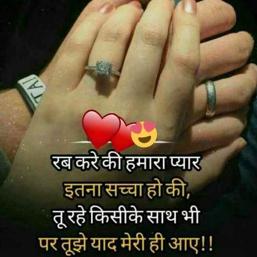 sher bahadur
