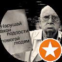 Юра Омельяненко