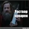 Сибиряк Мамин