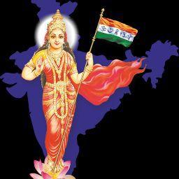 हम और हमारा भारत Harikesh