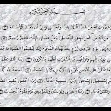 مها النور picture
