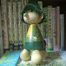 Daichi Yamane