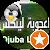 عبدالله عبدالرحمن
