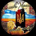 Naily Daily