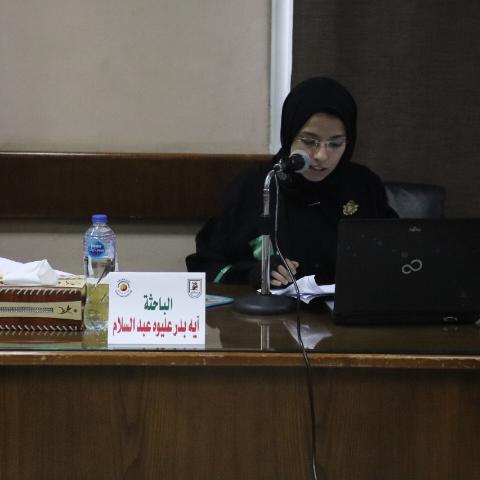 Aya Badr picture