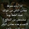 ابوخالد الخبر