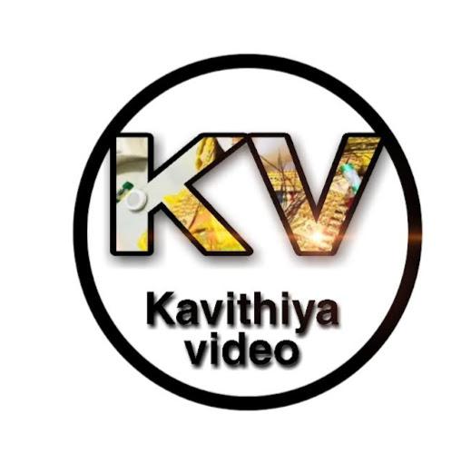 KAVITHIYA VIDEO