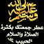 Ghabbash Alenazi