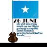 Abdullahi axmed