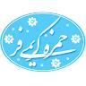 تصویر نمادک  hamzeh karimifar