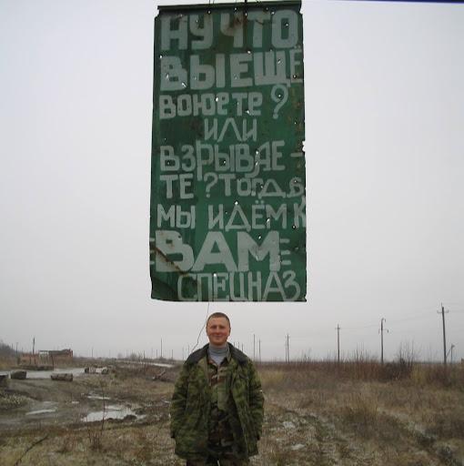 Сергей Chester